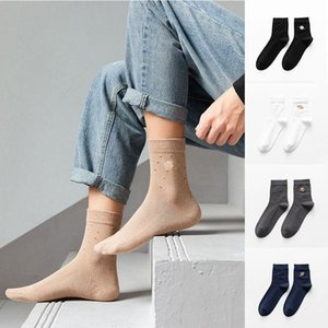 Foot Socks Short Cotton Socks Autumn Casual Soild Color Embroidered Planet Men's Business Soft Fashion Stocking 1 Pair