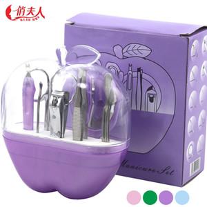 Lady Qiao Apple 8-Piece Clipper для ногтей Установите портативный инструмент щипцов Manicure Travel