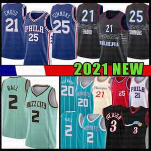 Lamelo 2 공 고든 20 헤이워드 남성 청소년 아이의 Joel 21 embiaid 벤 25 Simmons Black Basketball Jersey Allen 3 Iverson Julius 6 Arving
