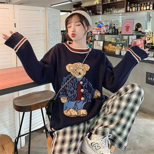 Little Bear Knitted Sweater Women Autumn New Style Korean Lazy Loose Pullover Vest Outer Jacket College Style Vest 201221
