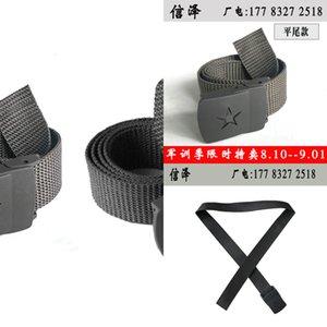 Xinze Factory 3.5cm niños estudiantes de entrenamiento militar de lona tejiendo dentro y fuera de los accesorios de rendimiento Cinturón FZ4P