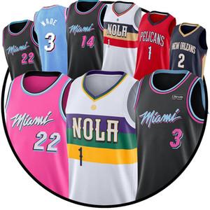 Zion NCAA Williamson Leesy New Wade Duke 22 Jimmy Orleans Dwyane Tyler Pelican Butler Herro New Lonzo MiamiChauffe balle de basketball