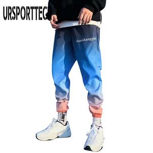 URSPORTTECH Streetwear 2020 Hip hop Joggers Pants Men Loose Harem Pants Ankle Length Trousers Sport Casual Sweatpants Plus Size X1116