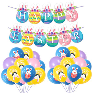 Happy Easter Rabbit Printed Balloons Latex Air Balloon Kids Toys Cartoon Bunny Easter Party Decoration Eggs Balloon Festival Supplies G10703