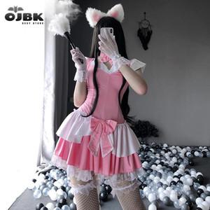 OJBK Женщины Розовое Сексуальное женское белье Роль роль Слуга Лолита Kawaii Babydoll Платье Французская Фарунка Горничная Косплей Эротическая Униформа Q1205
