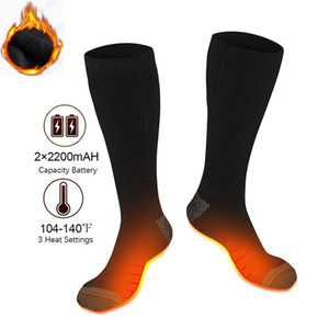 3.7V Battery Heated Boot Socks Foot Warmer Electric Heating Sock Rechargable Winter Warm Soft Socks with Dual 2200mAh Power Bank