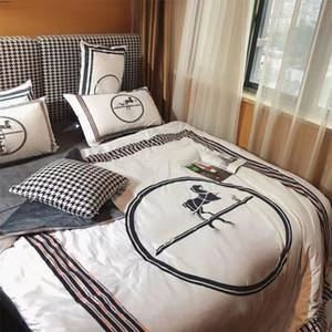 H Luxe de lit européen et américain haut de gamme Set H confortable (feuilles, pillowca SES, couverture de couette) Facultatif