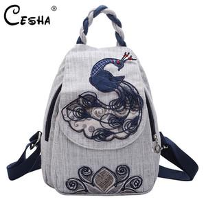 Cesha мода вышивка Phoenix Pattern женщины рюкзак национальный белье рюкзак женские дамы портативный дневной рюкзак sac a1113