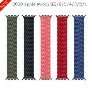 Weave Silicone Band pour Apple Watch 38mm 40mm 42mm 44mm Soft Soft Soft Soft Silicone Band de remplacement Je regarde Sport Silicone Strap