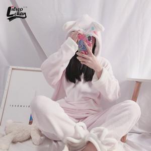 Lilicochan sets otoño invierno franela dibujos animados pijamas cálido ropa de dormir lindo largo oído perro hembra pijama mujeres homewear