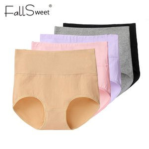 FallSweet 5 pcs Pack !High Waist Women Panties Tummy Control Briefs Cotton Slimming Underwear Plus Size 201124