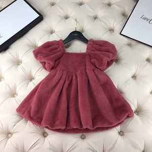 2020 high-end custom recommended bubble sleeve princess dress is elegant and super beautiful. Imported rabbit fur creates princess dress des