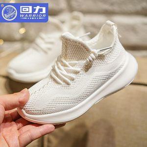 İade gücü çocuk spor sonbahar 2020 hafif uçan erkek çocuk koşu ayakkabıları kızların rahat küçük beyaz