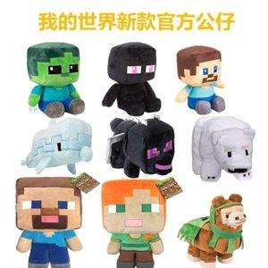 VIPMy world JJ strange Doll creper coolie afraid of dolls Plush toys pillow Children Boys giftsvip
