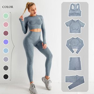 2 3 5PCS Seamless Women Yoga Set Workout Sportswear Gym Clothing Fitness Long Sleeve Crop Top High Waist Leggings Sports Suits