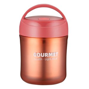 Stainless Steel Lunch Container Portable Office Travel Leak Proof Outdoor Picnic School Hot Jar Insulated Vacuum Soup Cup
