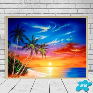 Daimond Painting Cross Stitch Sunset Clouds Tree Diamond Embroidery Sale Pictures of Rhinestones Diamond Mosaic Painting