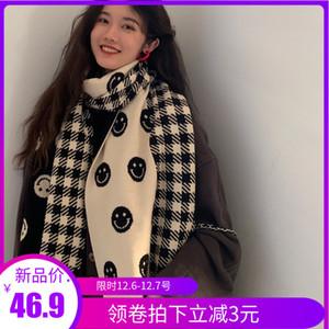 2020 new plaid scarf for women winter lovely girl Korean version