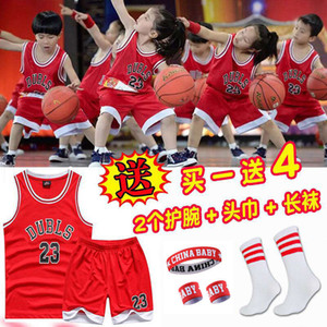 Winter children's basketball suit boys and girls children kindergarten boys' performance costumes primary school students' training jerseys