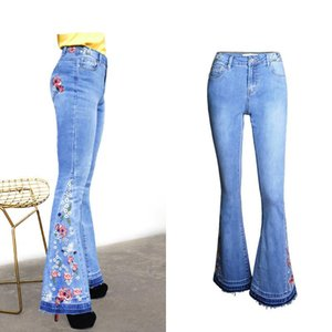 2020 fashion hot sale of women's wide-leg pants flared pants embroidered winter patchwork women's womens jeans