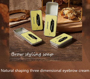 HOT Brow styling soap Makeup Balm Styling Brows Soap Kit eyebrow Setting Gel Waterproof Eyebrow Tint Pomade eyebrow shaping soap