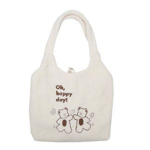 New Style Plush Bear Embroidered Shoulder Bag Preppy Style Women's Luxury Handbag Large Capacity Shopping Bag Reusable