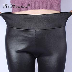 Fashion Women PU Leather Pants High Elastic Waist Punk Leggings Plus Size 4XL 5XL Slim Leather Leggins Skinny Trousers Women