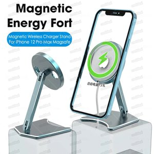 MagSafe Charger Holder For iPhone 12 Pro Max Mini Magnetic Wireless Charger MagSafe Mount Phone Stand Hanging Charge Bracket Free DHL