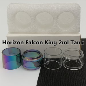 Horizon Falcon King 2ml Tank Normal Tube Clear Rainbow Replacement Glass Tube Straight Standard 3pcs box Retail Package