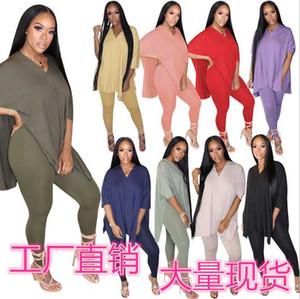 Femmes Vêtements Ensembles de deux pièces 2 Morceau Set Sweat Femmes Cuisson Plus Taille Jogging Sport Stand Status Soft Long SkinSuit Sportswear