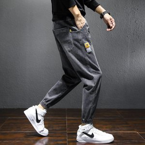 Boutique Add new han edition in the fall and winter plush jeans men harlan male relaxed joker pants popular logo pants