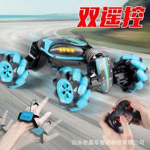 Boy's remote control twist car, stunt climbing, driver's feeling, weishengda packaging 83A