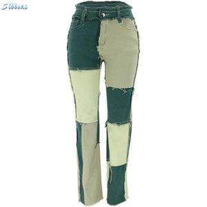 Siddons Patchwork Skinny Skinny Jambe Droite Jeune Femme Taille Haute Taille Taille serrée Pantalon Denim Sexy Couleur Bloc Vintage Streetwear Pants