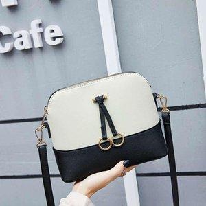 2019 autumn new Korean fashion trend all-match female bag shell bag cross pattern shoulder messenger bag