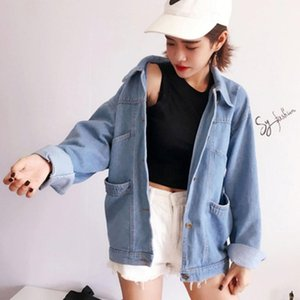 Korean Style Ladies Classic Denim Coat Relaxed Fit Tops Long Sleeve Loose Women Denim Jackets Turn-down Collar Girls Outwears