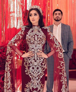 Red Sheath Wedding Dresses High Neck Appliqued Beaded Long Sleeves Bridal Gown Sweep Train Custom Made Muslim Formal Party Gowns