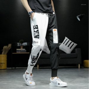 2020 Men Multi-pocket Harem Hip Hop Pants Trousers Streetwear Sweatpants Hombre Male Casual Fashion Cargo Pants Men Jogger1