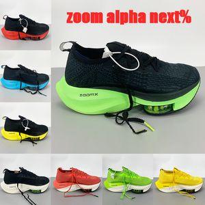 2021 Мода Zoom Mens Беговые Обувь Альфа Следующие% Арбуз Черный Электрический Электрический Зеленый Вывод Тур Желтый Вольт Мужские Мужчины Женщины Кроссовки США 5.5-11