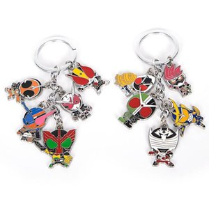 Japanese Moon Mask Rider Unisex Holder Metal Alloy Keyrings Fashion Accessories Jewelry Gifts Keychain Keychains Key Car Cartoon Nuupx