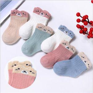 Baby Frühling und Herbst Neue Babysocken Kinder Cartoon dünne lose Mund Socken Jungen und Mädchen Neugeborene Socke