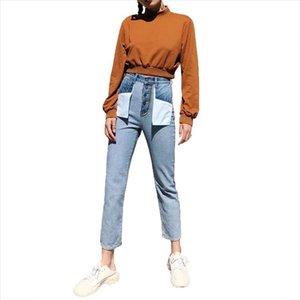 European style 2020 autumn new women high waist slim vintage washed jeans, female brand designer casual inside out denim pants