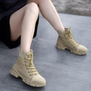 Hot Sale-Artmu Original Autumn White Shoes Thick Sole Canvas Martin Boots Flat Bottom Women Boots Comfortable Handmade Ankle 8715
