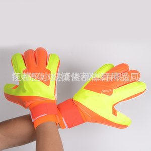 Adult Goalkeeper's Football Goalkeeper with Finger Protection Latex Gloves MSY3
