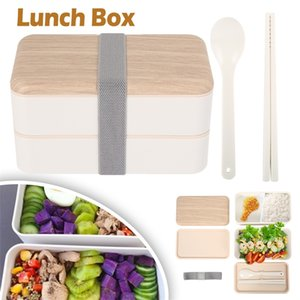 Microwave Double Layer Lunch Box 1500ml Wooden Feeling Salad Bento Box BPA Free Portable Container Box Workers Student Y200429