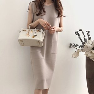 Summer Knit Simple Design Japan Women Clothes Elegant Korean Office Lady Sleeveless Casual Loose Midi Dress 2020 Fashion
