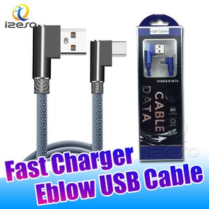 2.4A USB Fast Charger Double Elbow Type C USB Cable Quick Charging Cable Line Nylon Braided Wire Cord with Retail Package izeso