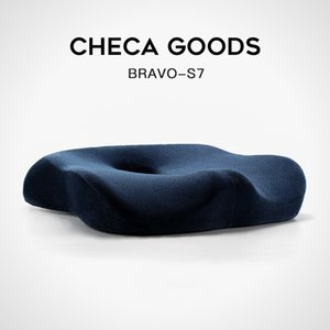 Checa Ürünleri Premium Comfort Koltuk Yastığı - Kaymaz Ortopedi 100% Hafıza Köpük Coccyx Yastık Ofis Koltuğu Araba Koltuğu 201026