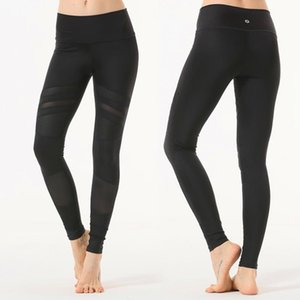 2021 Luga Yoga Sports Fitness Tights Black New Mesh Stitching Pants Breathable Sexy Outer Wear Pants