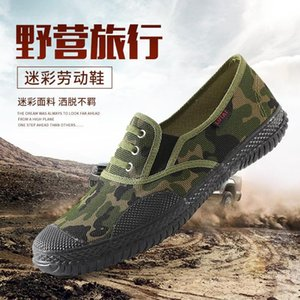 Feiyue -3 Liberation Shoes Mens Military Shoes Camouflage Training Shoes Rubber Migrant Workers Construction Site Canvas Labor Ma 20