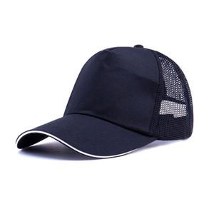 Высочайшее качество популярные шарики шапки хлопчатобумажные досуг мода солнца шляпа солнца для уличных спортивных мужчин Шляпа решенник женское лето сетка бейсбола не с коробкой